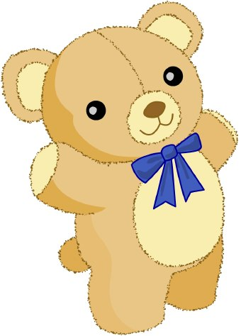 Cute Teddy Bear Clip Art #1: bizlocallistings.com/junytd/cute-teddy-bear-clip-art