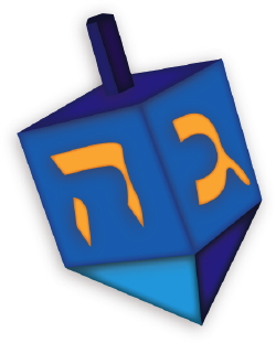 ... blue dreidel for Hanukkah with gold letters on the side of the top